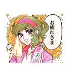 昔の少女漫画っぽいスタンプ(冬服仕様)(個別スタンプ:06)