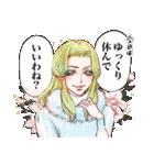 昔の少女漫画っぽいスタンプ(冬服仕様)(個別スタンプ:08)