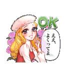 昔の少女漫画っぽいスタンプ(冬服仕様)(個別スタンプ:10)
