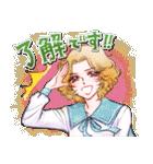 昔の少女漫画っぽいスタンプ(冬服仕様)(個別スタンプ:11)