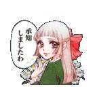 昔の少女漫画っぽいスタンプ(冬服仕様)(個別スタンプ:12)
