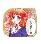昔の少女漫画っぽいスタンプ(冬服仕様)(個別スタンプ:14)