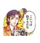 昔の少女漫画っぽいスタンプ(冬服仕様)(個別スタンプ:15)