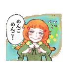 昔の少女漫画っぽいスタンプ(冬服仕様)(個別スタンプ:32)