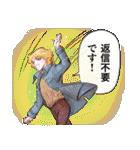 昔の少女漫画っぽいスタンプ(冬服仕様)(個別スタンプ:35)