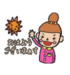 3姉妹の会話【母・妻・独身】【女子会】(個別スタンプ:03)