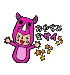 3姉妹の会話【母・妻・独身】【女子会】(個別スタンプ:04)