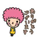 3姉妹の会話【母・妻・独身】【女子会】(個別スタンプ:07)
