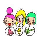 3姉妹の会話【母・妻・独身】【女子会】(個別スタンプ:17)