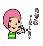 3姉妹の会話【母・妻・独身】【女子会】(個別スタンプ:26)