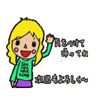 3姉妹の会話【母・妻・独身】【女子会】(個別スタンプ:27)