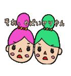 3姉妹の会話【母・妻・独身】【女子会】(個別スタンプ:30)
