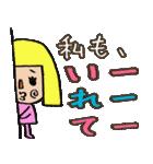 3姉妹の会話【母・妻・独身】【女子会】(個別スタンプ:32)
