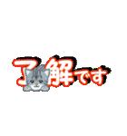 箱にゃんこ(個別スタンプ:11)