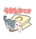 箱にゃんこ(個別スタンプ:29)