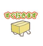 箱にゃんこ(個別スタンプ:30)