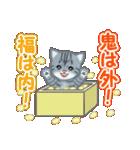 箱にゃんこ(個別スタンプ:39)