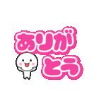 動く☆いつでも使える白いやつ【デカ文字】(個別スタンプ:1)