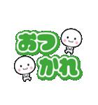 動く☆いつでも使える白いやつ【デカ文字】(個別スタンプ:3)