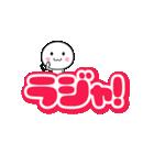 動く☆いつでも使える白いやつ【デカ文字】(個別スタンプ:4)