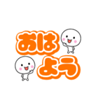 動く☆いつでも使える白いやつ【デカ文字】(個別スタンプ:5)