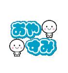 動く☆いつでも使える白いやつ【デカ文字】(個別スタンプ:6)