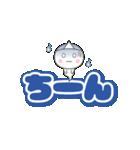 動く☆いつでも使える白いやつ【デカ文字】(個別スタンプ:9)