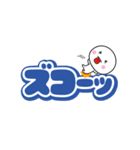動く☆いつでも使える白いやつ【デカ文字】(個別スタンプ:14)