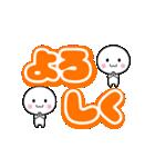 動く☆いつでも使える白いやつ【デカ文字】(個別スタンプ:15)