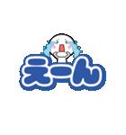 動く☆いつでも使える白いやつ【デカ文字】(個別スタンプ:16)