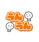 動く☆いつでも使える白いやつ【デカ文字】(個別スタンプ:17)