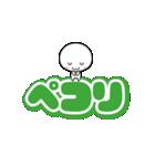 動く☆いつでも使える白いやつ【デカ文字】(個別スタンプ:18)