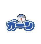動く☆いつでも使える白いやつ【デカ文字】(個別スタンプ:23)