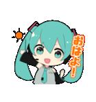 【初音ミク】日常スタンプ(個別スタンプ:1)