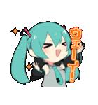 【初音ミク】日常スタンプ(個別スタンプ:24)