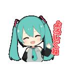 【初音ミク】日常スタンプ(個別スタンプ:25)