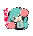 【初音ミク】日常スタンプ(個別スタンプ:27)