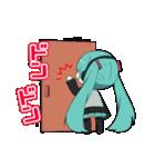 【初音ミク】日常スタンプ(個別スタンプ:29)