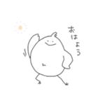 ぴよまるるん(個別スタンプ:01)
