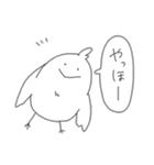 ぴよまるるん(個別スタンプ:02)