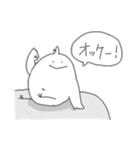 ぴよまるるん(個別スタンプ:03)