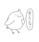 ぴよまるるん(個別スタンプ:04)