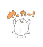 ぴよまるるん(個別スタンプ:05)