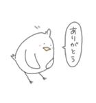 ぴよまるるん(個別スタンプ:07)