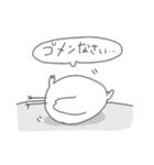 ぴよまるるん(個別スタンプ:08)