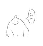ぴよまるるん(個別スタンプ:09)