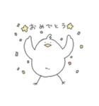 ぴよまるるん(個別スタンプ:11)