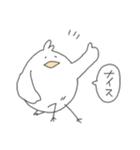 ぴよまるるん(個別スタンプ:12)