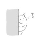 ぴよまるるん(個別スタンプ:13)
