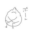 ぴよまるるん(個別スタンプ:17)